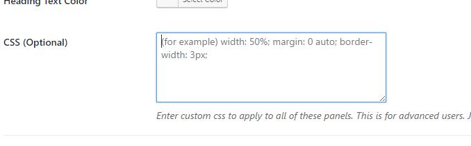 panel_edit